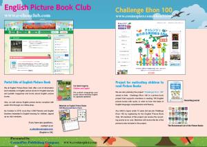 EnglishPictureBookClub20160323