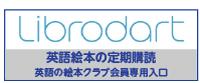 librodar_banner