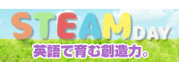 steamday2021_180x66